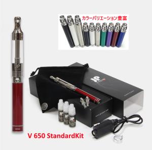 おすすめの電子タバコスターターキットV650