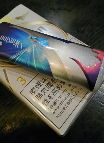 禁煙で断捨離