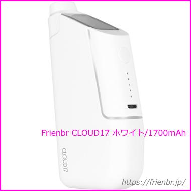 cloud17ホワイト