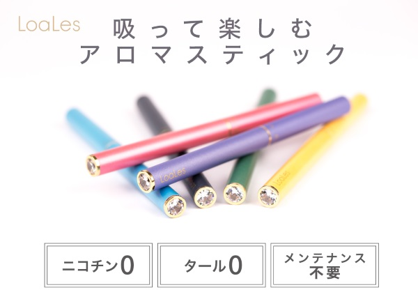 LoaLes ロアレス 電子タバコ スターターキット 充電式 アロマスティック