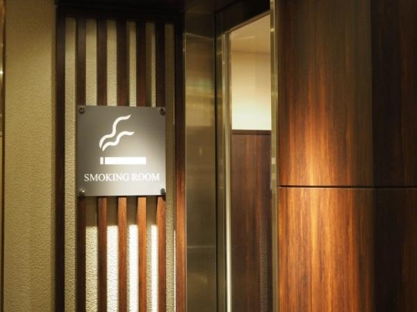 会社の喫煙所
