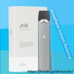 Frienbr AIR(フレンバーエアー)