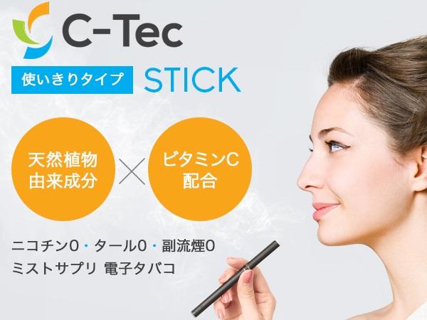 使い捨て電子タバコおすすめ商品